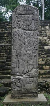 Aguateca stela